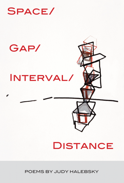 space gap interval cover